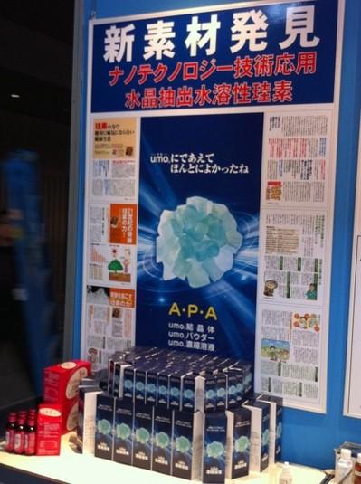 20120612_3.jpg